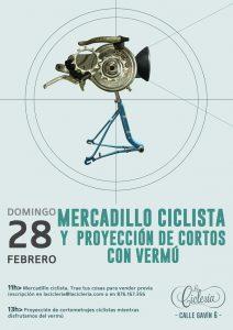 Mercadillo Ciclista proyección de cortos